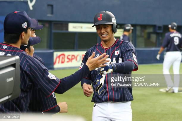 Kenta Imamiya of Japan celerates after scoring in the top half of the second inning during the game two of the baseball international match between...