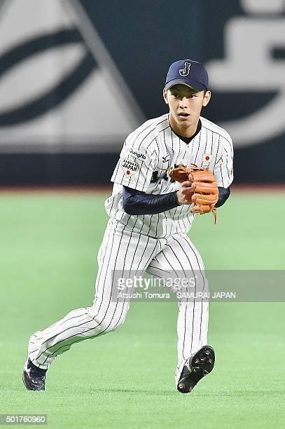 Kenta Imamiya of Japan in action during a training session at Fukuoka Dome on November 4, 2015 in Fukuoka, Japan.