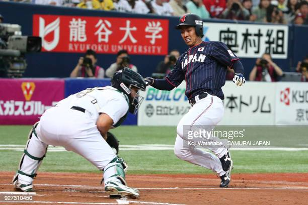 Kenta Imamiya of Japan in action in the top half of the second inning during the game two of the baseball international match between Japan and...