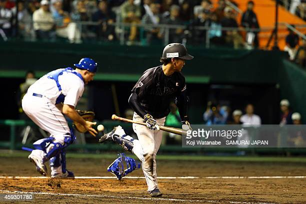 Kenta Imamiya of Samurai Japan bats in the top half of the second inning during the exhibition game between Samurai Japan and MLB All Stars at...