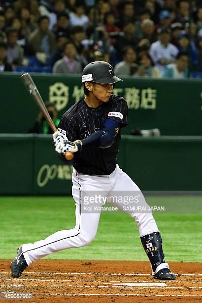 Kenta Imamiya of Samurai Japan during the game four of Samurai Japan and MLB All Stars at Tokyo Dome on November 16, 2014 in Tokyo, Japan.