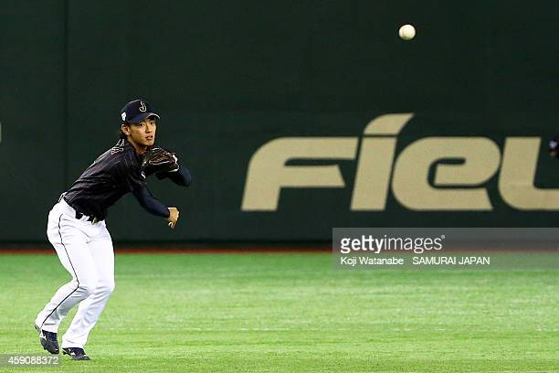 Kenta Imamiya of Samurai Japan in action during the game four of Samurai Japan and MLB All Stars at Tokyo Dome on November 16, 2014 in Tokyo, Japan.