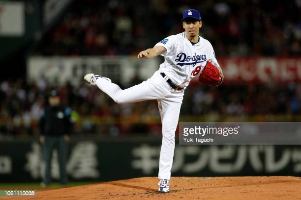 Kenta Maeda of the Los Angeles Dodgers pitches during Game 4 of the Japan AllStar Series against Team Japan at Mazda Zoom Zoom Stadium on Tuesday...
