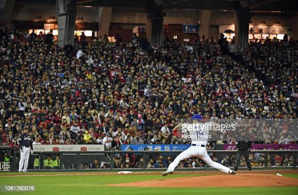 Kenta Maeda of the Los Angeles Dodgers pitches for the MLB team in Game 4 of the MLBJapan AllStar series at Mazda Stadium in Hiroshima on Nov 13 2018...