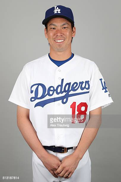 Kenta Maeda of the Los Angeles Dodgers poses during Photo Day on Saturday February 27 2016 at Camelback Ranch in Glendale Arizona