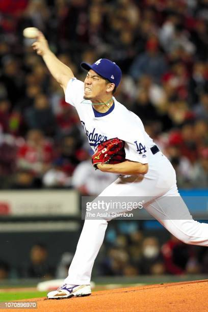 Kenta Maeda of the Los Angeles Dodgers throws in the top of 1st inning during the game four between Japan and MLB All Stars at Mazda Zoom Zoom...