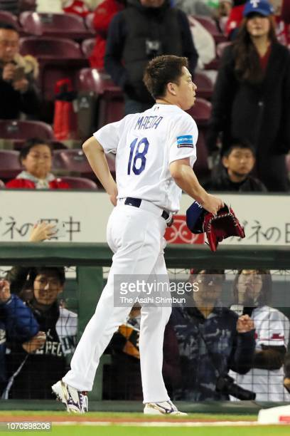 Kenta Maeda of the Los Angeles Dodgers warms up prior to the game four between Japan and MLB All Stars at Mazda Zoom Zoom Stadium Hiroshima on...