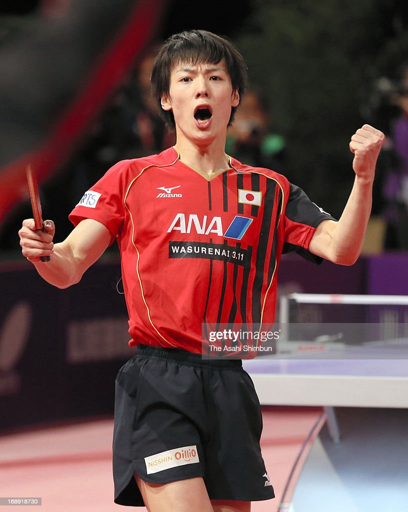 Kenta Matsudaira of Japan celebrates winning the Men's 2nd round match against Ma Lin of China during day four of the World Table Tennis Championships on May 16, 2013 in Paris, France.