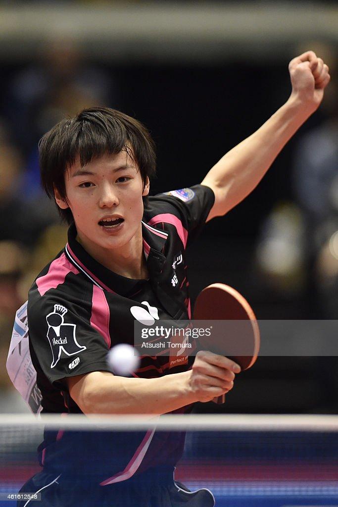 Kenta Matsudaira of Japan competes in the Men's Singles during day five of All Japan Table Tennis Championships 2015 at Tokyo Metropolitan Gymnasium on January 16, 2015 in Tokyo, Japan.