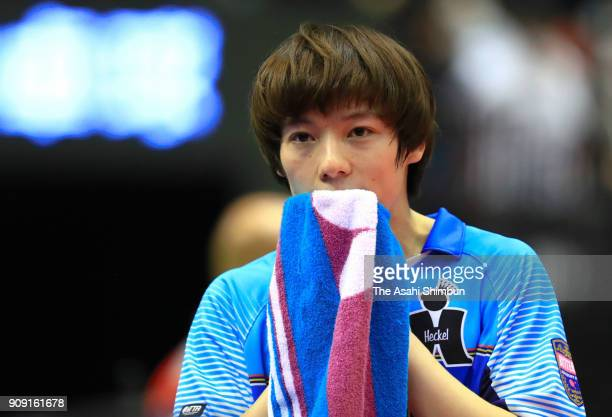 Kenta Matsudaira reacts in the Men's Singles semi final against Jun Mizutani during day seven of the All Japan Table Tennis Championships at the...