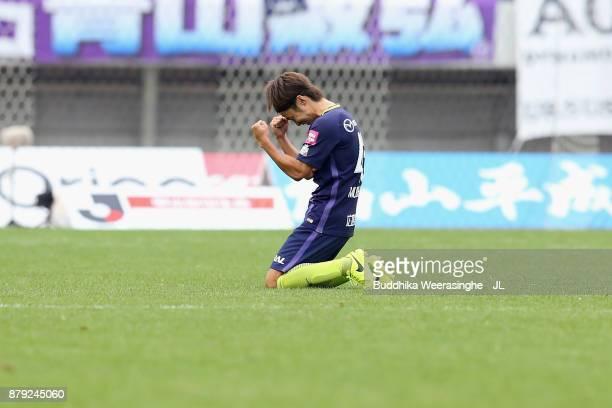 Kenta Mukuhara of Sanfrecce Hiroshima celebrates his side's 2-1 victory in the J.League J1 match between Sanfrecce Hiroshima and FC Tokyo at Edion...