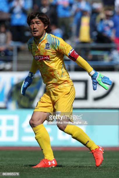 Kenta Shimizu of Kamatamare Sanuki in action during the JLeague J2 match between Kamatamare Sanuki and Shonan Bellmare at Pikara Stadium on April 2...