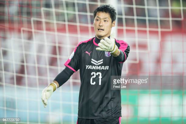 Kenta Tanno of Cerezo Osaka in action during the 2018 AFC Champions League Group G match between Gunagzhou Evergrande and Cerezo Osaka at Tianhe...