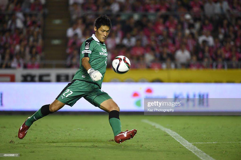 Cerezo Osaka v FC Gifu - J. League 2 : ニュース写真