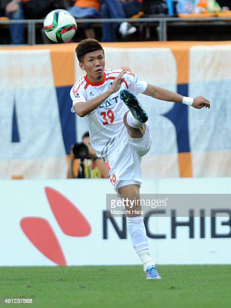 Kenta Uchida of Ehime FC in action during the JLeague Division2 match between JEF United Chiba and Efime FC at Fukuda Denshi Arena on October 4 2015...