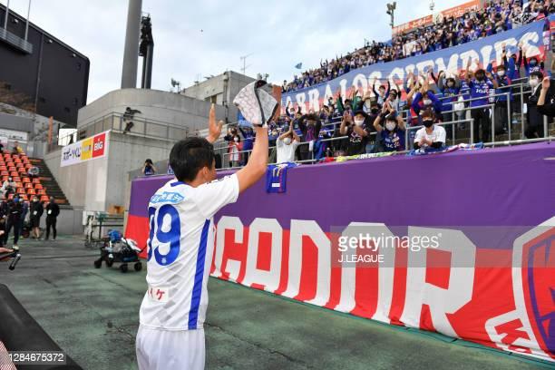 Kenta UCHIDA of Ventforet Kofu applauds fans after the J.League Meiji Yasuda J2 match between Omiya Ardija and Ventforet Kofu at NACK5 Stadium Omiya...