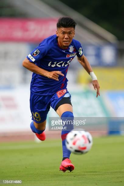 Kenta Uchida of Ventforet Kofu in action during the J.League Meiji Yasuda J2 match between Ventforet Kofu and Albirex Niigata at the Yamanashi Chuo...