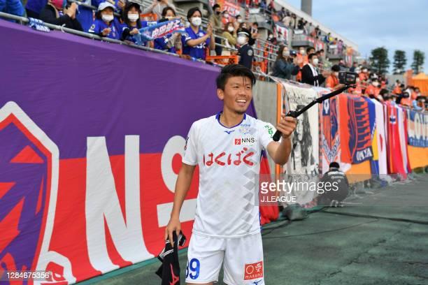 Kenta UCHIDA of Ventforet Kofu takes a selfie after the J.League Meiji Yasuda J2 match between Omiya Ardija and Ventforet Kofu at NACK5 Stadium Omiya...