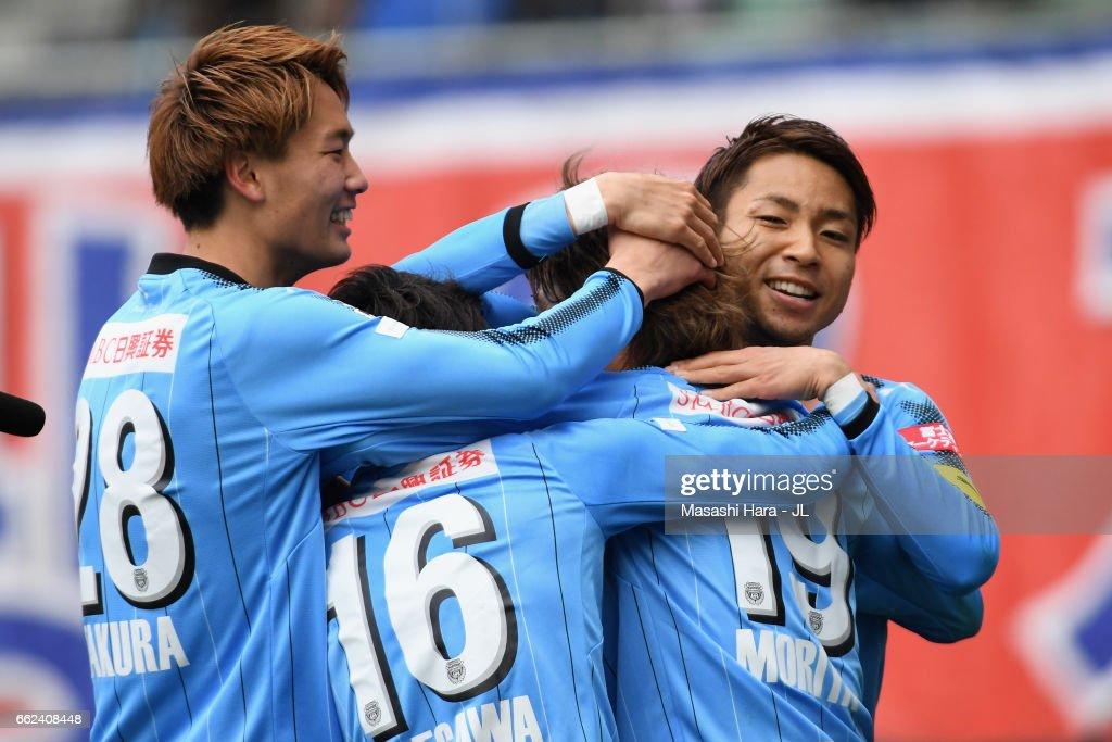 Vegalta Sendai v Kawasaki Frontale - J.League J1 : ニュース写真