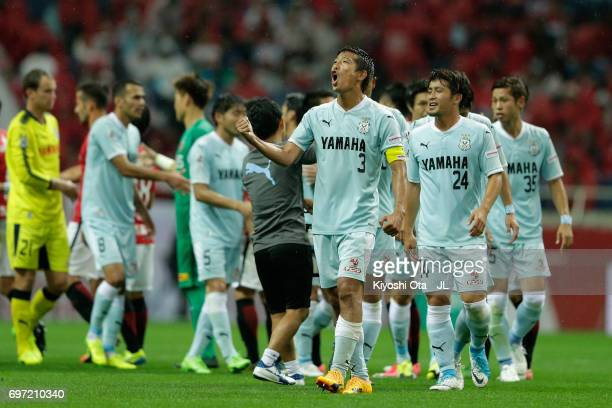 Kentaro Oi and Jubilo Iwata players celebrate their 4-2 victory after the J.League J1 match between Urawa Red Diamonds and Jubilo Iwata at Saitama...