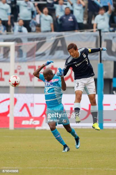 Kentaro Oi of Jubilo Iwata and Victor Ibarbo of Sagan Tosu compete for the ball during the JLeague J1 match between Sagan Tosu and Jubilo Iwata at...