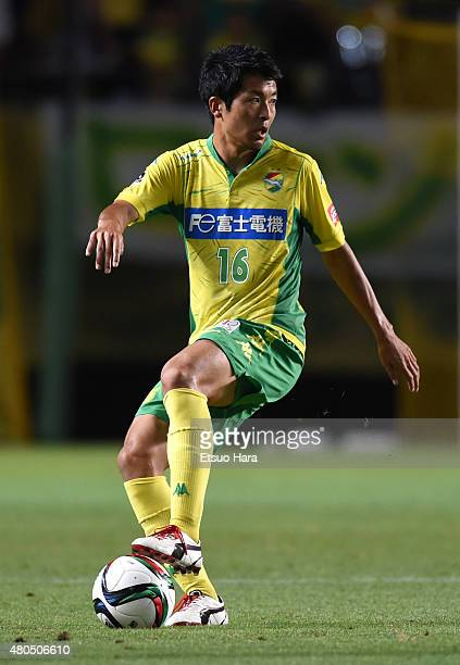 Kentaro Sato of JEF United in action during the JLeague second division match between JEF United Chiba and Thespa Kusatsu Gunma at Fukuda Denshi...