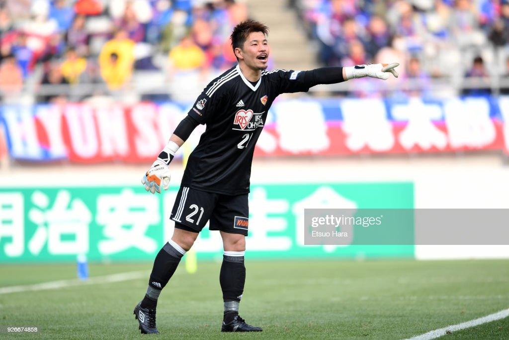 Kentaro Seki of Vegalta Sendai gestures during the J.League J1 match between FC Tokyo and Vegalta Sendai at Ajinomoto Stadium on March 3, 2018 in Chofu, Tokyo, Japan.