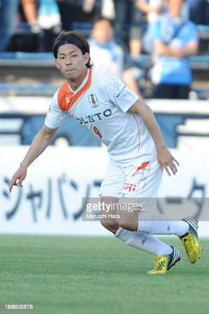 Kentaro Shigematsu of Ehime FC in action during the JLeague second division match between Yokohama FC and Ehime FC at Nippatsu Mitsuzawa Stadium on...