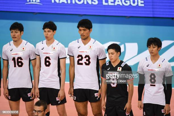 Kentaro Takahashi, Akihiro Yamauchi, Yamato Fushimi, Satoshi ide and Masahiro Yanagida of Japan during the Nations League match between Iran and...