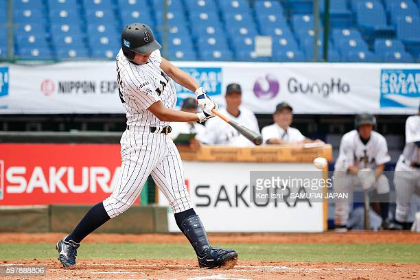 Kento Fujishima of Japan in the bottom half of the second inning in the game between Japan and Hong Kong during the 11th BFA U18 Baseball...