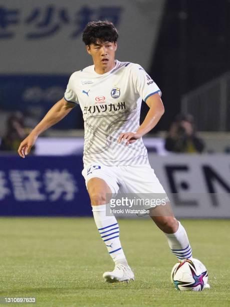 Kento Haneda of Oita Trinita in action during the J.League Meiji Yasuda J1 match between Kawasaki Frontale and Oita Trinita at Todoroki Stadium on...