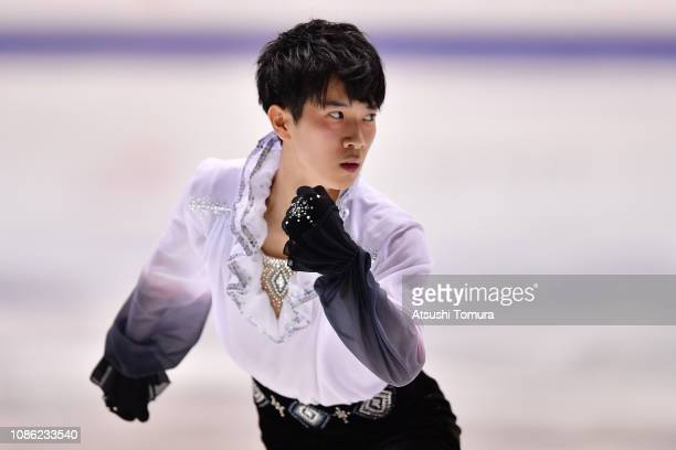 Kento Kobayashi competes in the men's free skating on day four of the 87th Japan Figure Skating Championships at Towa Yakuhin RACTAB Dome on December...