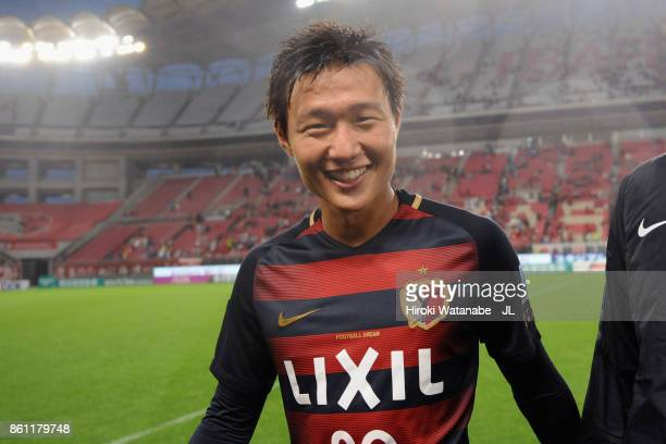 Kento Misao of Kashima Antlers celebrates his side's 20 victory after the JLeague J1 match between Kashima Antlers and Sanfrecce Hiroshima at Kashima...