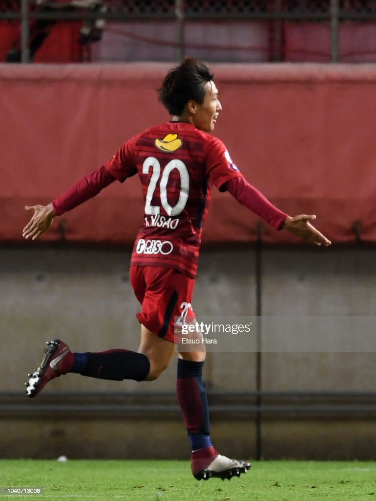 Kashima Antlers v Sanfrecce Hiroshima - 98th Emperor's Cup Round Of 16