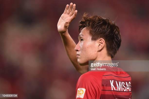 Kento Misao of Kashima Antlers celebrates winning the AFC Champions League semi final first leg match between Kashima Antlers and Suwon Samsung...