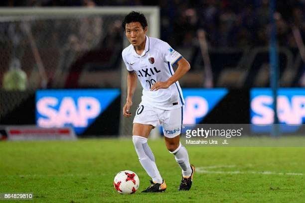 Kento Misao of Kashima Antlers during the J.League J1 match between Yokohama F.Marinos and Kashima Antlers at Nissan Stadium on October 21, 2017 in...