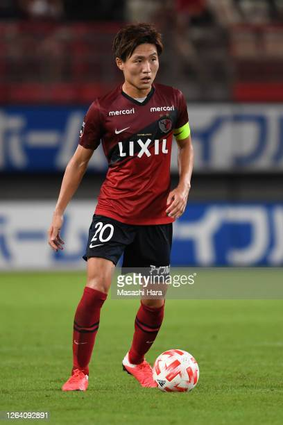 Kento Misao of Kashima Antlers in action during J.League YBC Levain Cup Group A match between Kashima Antlers and Kawasaki Frontale at the Kashima...