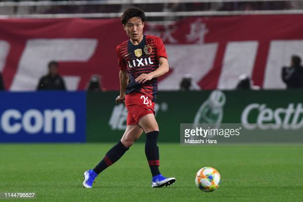 Kento Misao of Kashima Antlers in action during the AFC Champions League Group E match between Kashima Antlers and Gyeongnam at Kashima Soccer...