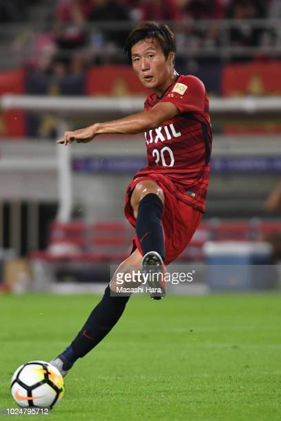 Kento Misao of kashima Antlers in action during the AFC Champions League Round of 16 first leg match between Kashima Antlers and Tianjin Quanjian at...