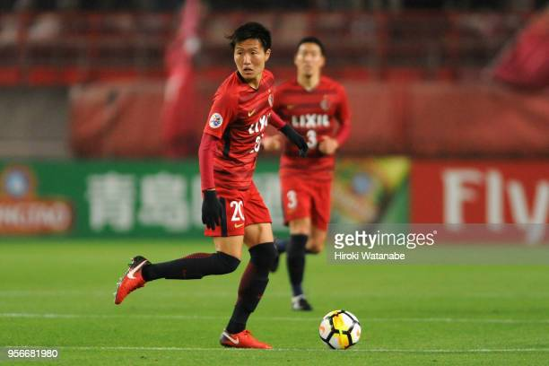 Kento Misao of Kashima Antlers in action during the AFC Champions League Round of 16 first leg match between Kashima Antlers and Shanghai SIPG at...