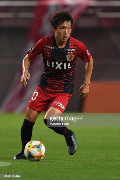 Kento Misao of Kashima Antlers in action during the J.League J1 match between Kashima Antlers and Sagan Tosu at Kashima Soccer Stadium on July 20,...