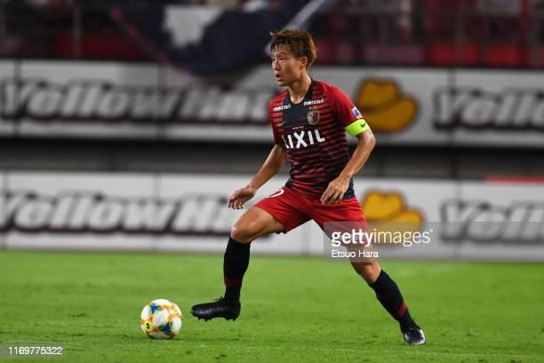Kento Misao of Kashima Antlers in action during the J.League J1 match between Kashima Antlers and Gamba Osaka at Kashima Soccer Stadium on August 23,...