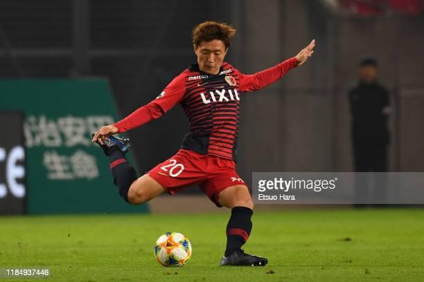 Kento Misao of Kashima Antlers in action during the J.League J1 match between Kashima Antlers and Urawa Red Diamonds at Kashima Soccer Stadium on...