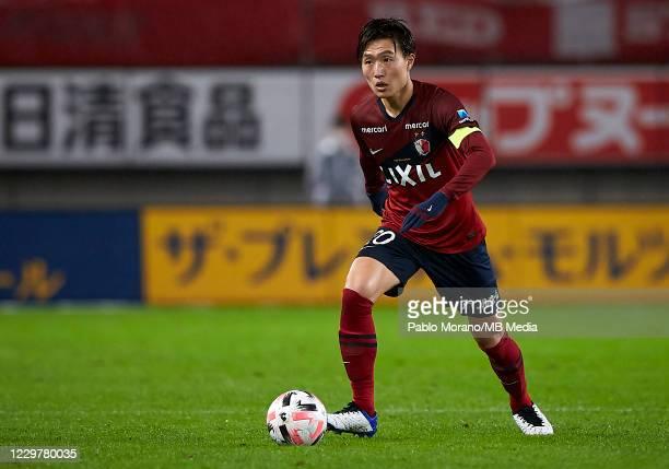 Kento Misao of Kashima Antlers in action during the J.League Meiji Yasuda J1 match between Kashima Antlers and Kashiwa Reysol at the Kashima Soccer...