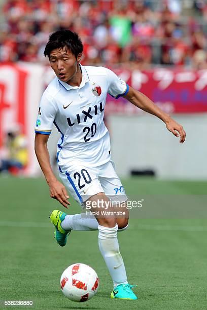 Kento Misao of Kashima Antlers in action during the J.League Yamazaki Nabisco Cup match between Omiya Ardija and Kashima Antlers at the Nack 5...