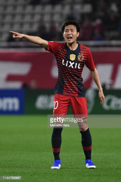 Kento Misao of Kashima Antlers looks on during the AFC Champions League Group E match between Kashima Antlers and Gyeongnam at Kashima Soccer Stadium...