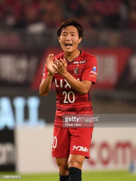 Kento Misao of Kashima Antlers reacts during the J.League J1 match between Kashima Antlers and Shonan Bellmare at Kashima Soccer Stadium on September...