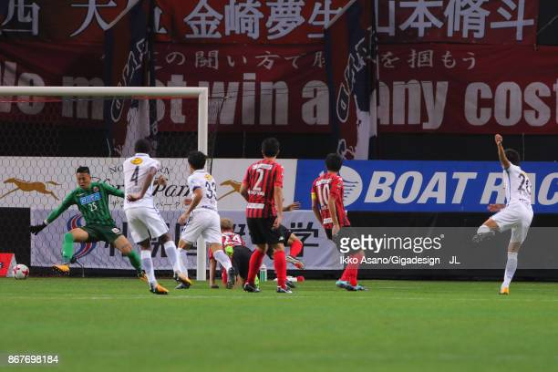 Kento Misao of Kashima Antlers scores the opening goal during the JLeague J1 match between Consadole Sapporo and Kashima Antlers at Sapporo Dome on...