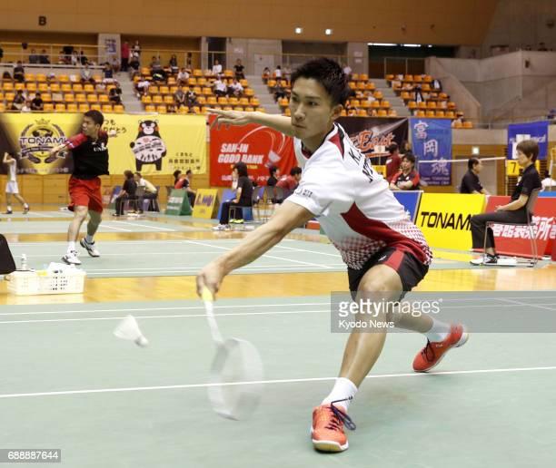 Kento Momota Japan's former world No 2 badminton star makes his competitive comeback at the Japan Ranking Circuit tournament in Saitama on May 27...
