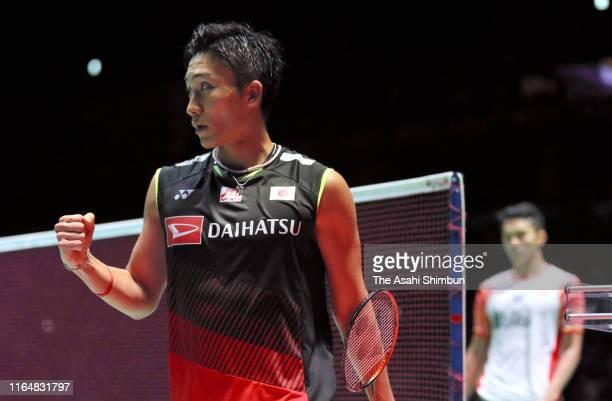 Kento Momota of Japan celebrates a point in the Men's Singles Final against Jonatan Christie of Indonesia on day six of the Daihatsu Yonex Japan Open...